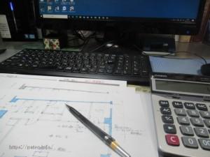 IMG_2826.jpg2021.01.11pateokn1