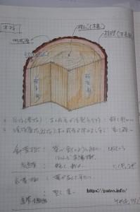 IMG_7596.jpg2020.06.03pateokn3